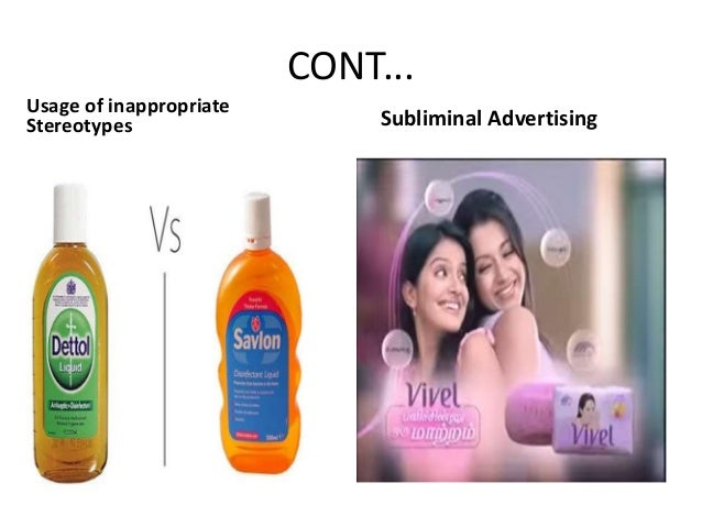 marketing ethics in india Advertising is not the same as marketing (the complex of commercial functions  involved in transferring goods from producers and consumers).