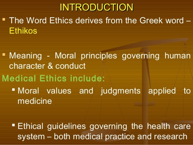 Ethical issues in biomedical research Slide 2