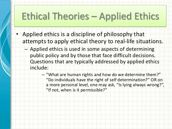 Essay 2: Personal Ethics and Decision Making