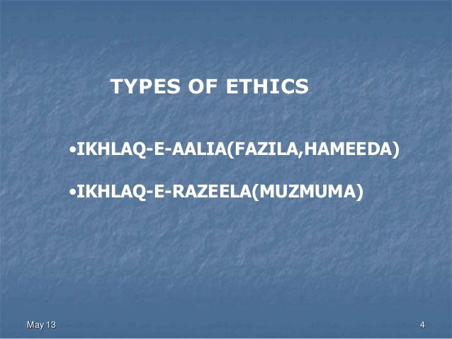 ethical system The picture above suggests a way to integrate ethical systems on the basis of the structure of action ethical reflection can begin with the acting subject, the.