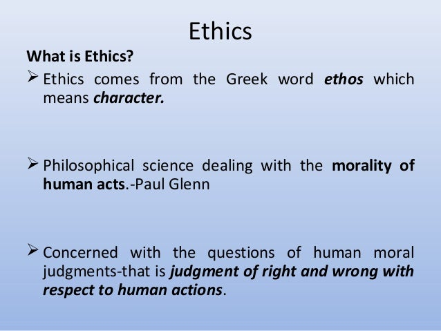 ethical theory on extreme measures Types of deontological ethics some examples of deontological ethical theories are: divine command - the most common forms of deontological moral theories are those.