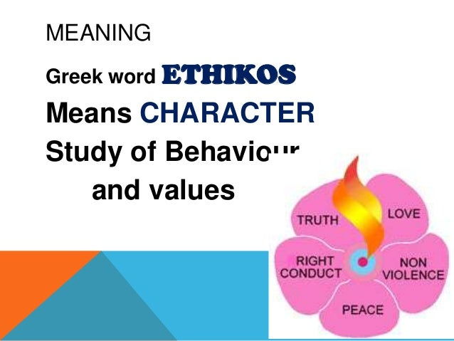 Business Ethics an Introduction Slide 3