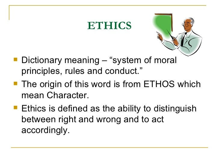 ethics final This test is intended to test individual knowledge of the specific language contained in the nspe code of ethics and is not intended to measure individual knowledge of engineering ethics or the ethics of individual engineers or engineering students code of ethics examination.