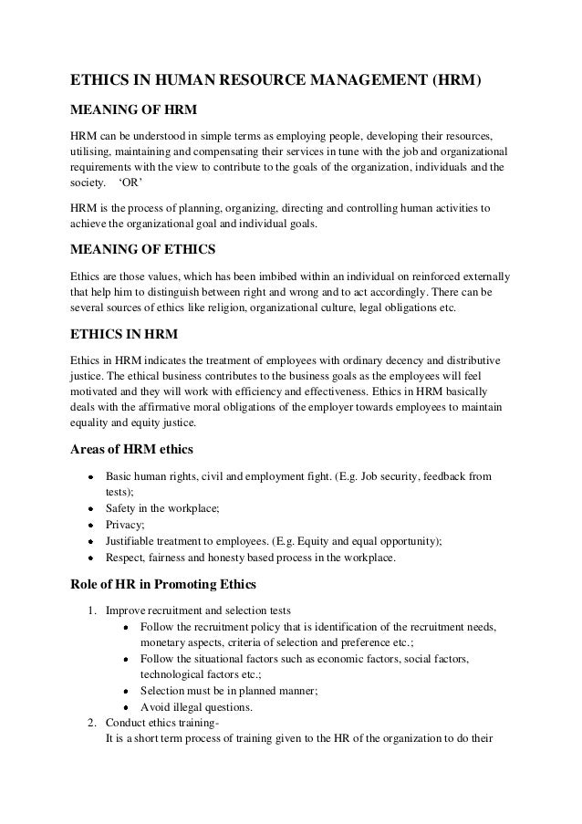 Human resources management staffing plan essay