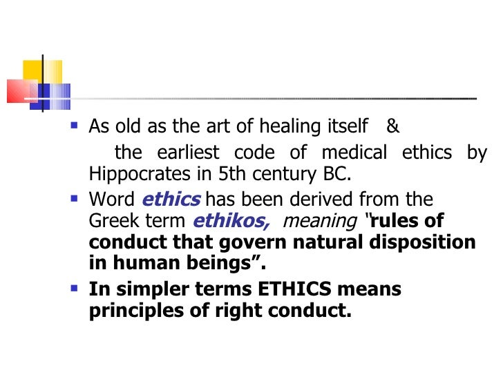 Ethics in psychiatry by gurbinder Slide 2
