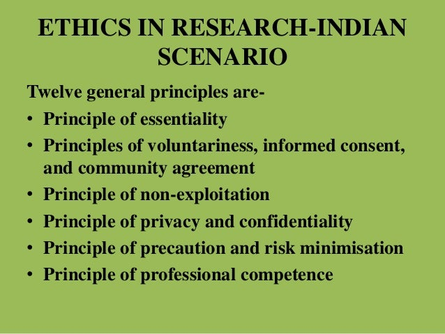 ethical issues in research Updated by the srcd governing council, march 2007 the principles listed below were published in the 1990-91 directory, except for principles 15 and 16, first published in the fall 1991 newsletter.