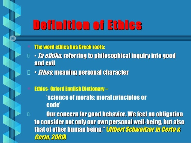 Ethics in the workplace py 2 definition of ethicsdefinition of ethics publicscrutiny