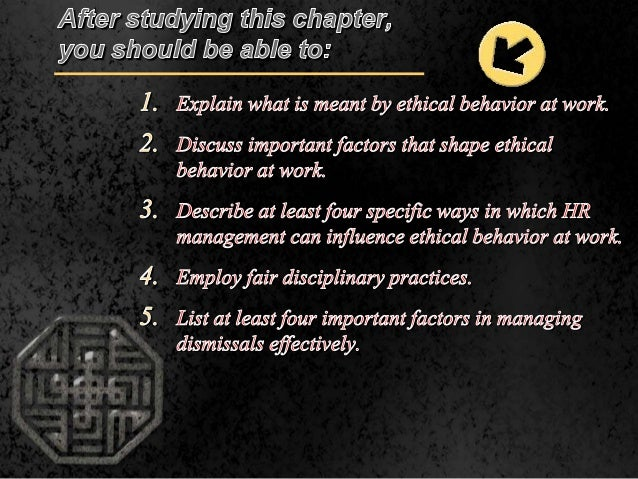 ethics justice and fair treatment in hr management essay Start studying dessler human resource management chapter 14 learn vocabulary, terms, and more with flashcards, games, and other study tools.