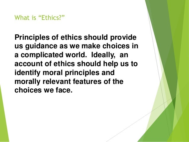 an introduction to the analysis of ethical decisions If the decisions at hand are a simple matter of right and wrong, no process of ethical decision making is required collect info gather information to make an informed decision.