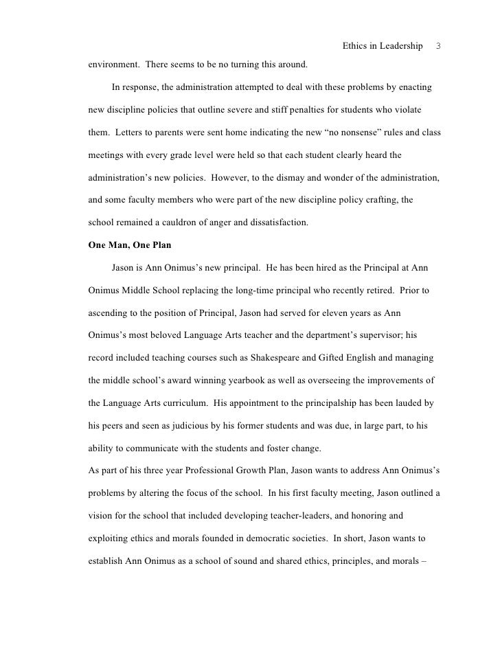 ethical cd burning essay Excellent essay about what file sharing is and why it is seen as illegal  an ethical decision  and that cd-burning and internet music sharing are chiefly to .