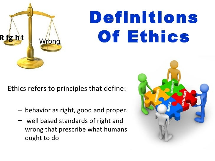nursing ethical values and definitions