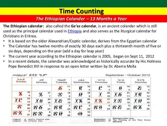 Today's date in ethiopia Ethiopian calendar - Wikipedia