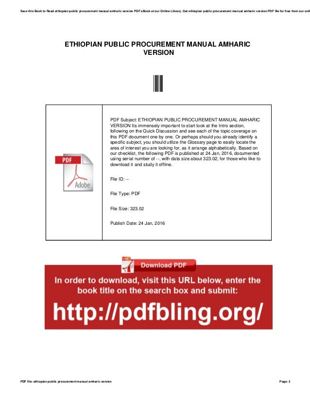 ethiopian public procurement manual amharic version rh slideshare net