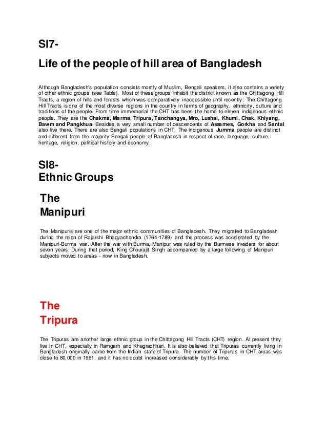 ethnic group of bangladesh essay Ethnic groups in bangladesh  media in category ethnic groups in bangladesh the following 9 files are in this category, out of 9 total adivasi (indigenous) children - ruma bazaar - chittagong hill tracts - bangladesh (13186233484)jpg 3,504 × 2,720 354 mb.