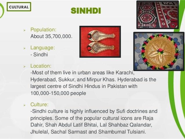 ethnicity in pakistan essay