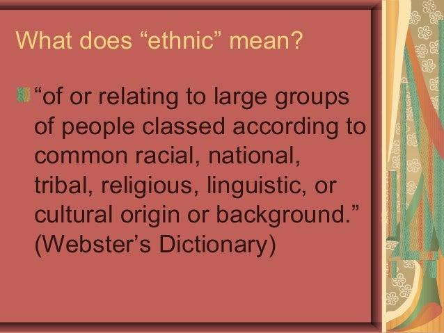 What Is Ethnic Literature
