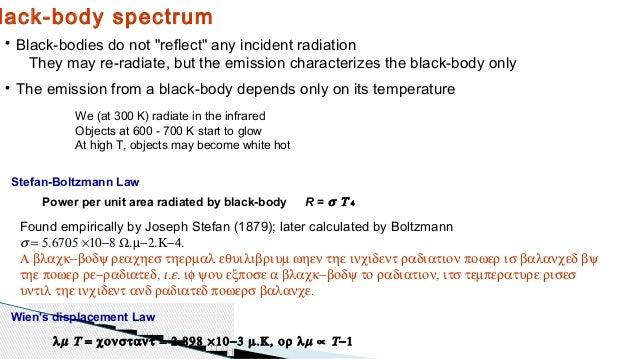 5da59e3a244 Black-body spectrum; 27. lack-body ...