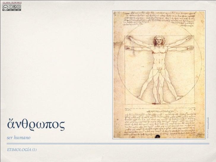 CLARA ÁLVAREZ                    IMAGEN: EDUCASTUR  ἄνθρωπος  ser humano   ETIMOLOGÍA (1)