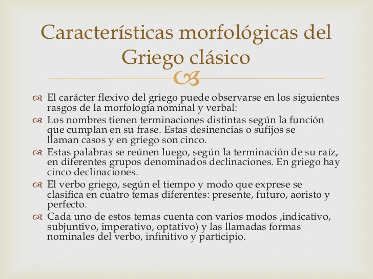 Etimolog as grecolatinas - Frases en griego clasico ...