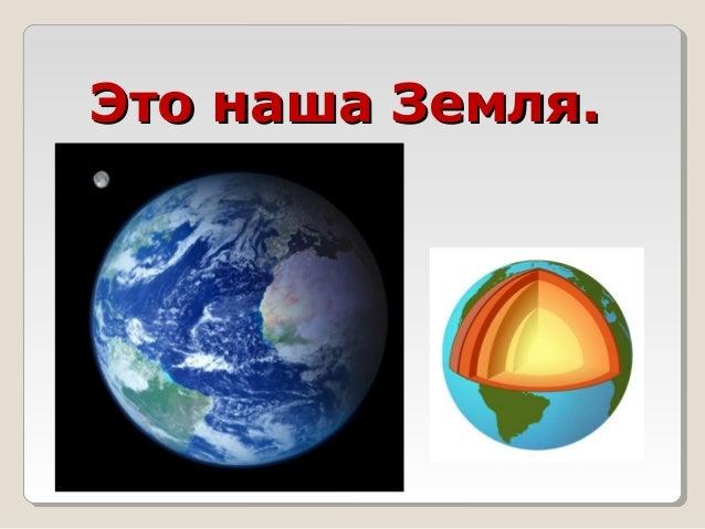 Кружево крючком Схемы вязания. ру 64