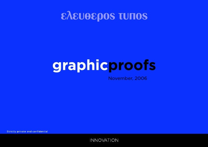 Elefteros    Typos Design Project  First Proofs            INNOVATION   Athens, November 2006