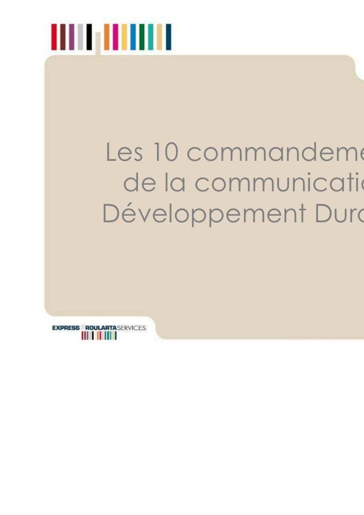 Les 10 commandements de la communicationDéveloppement Durable