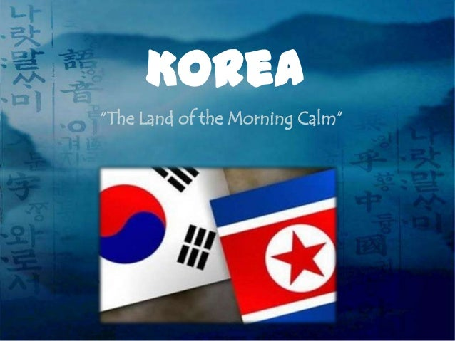 "LOGO Korea ""The Land of the Morning Calm"""