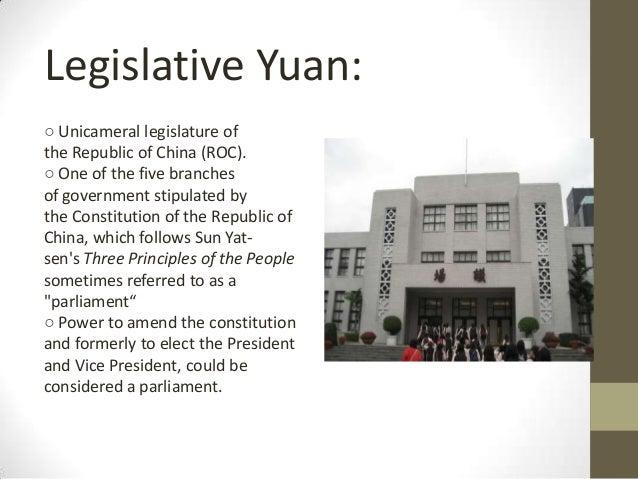 EU- Taiwan Relations