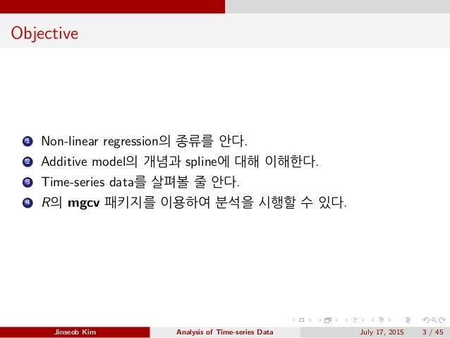 Generalized Additive Model  Slide 3