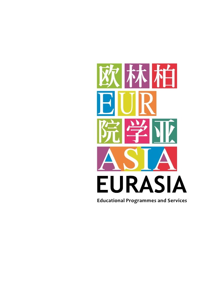 Educational Programmes and Services                                           1