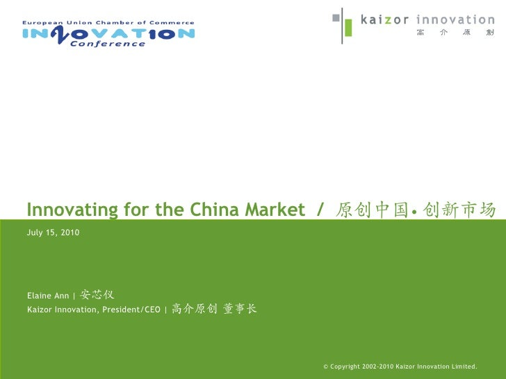 Innovating for the China Market /                               • July 15, 2010     Elaine Ann | Kaizor Innovation, Presid...