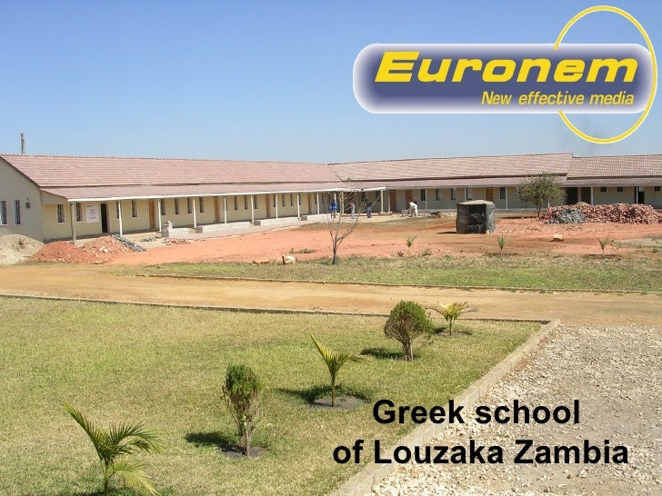 Greek school  of Louzaka Zambia