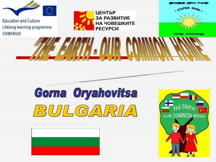 "''THE  EARTH - OUR  COMMON  HOME'' Gorna  Oryahovitsa BULGARIA Kindergarten ""Parvi yuni"""
