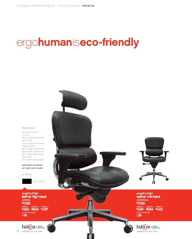 Eurotech Complete Seating Catalog