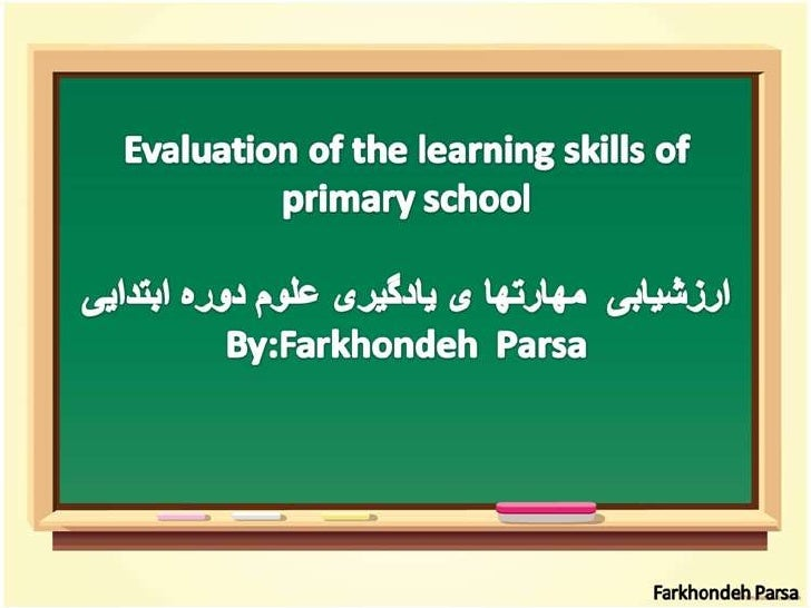 Evaluation of the learing  skills