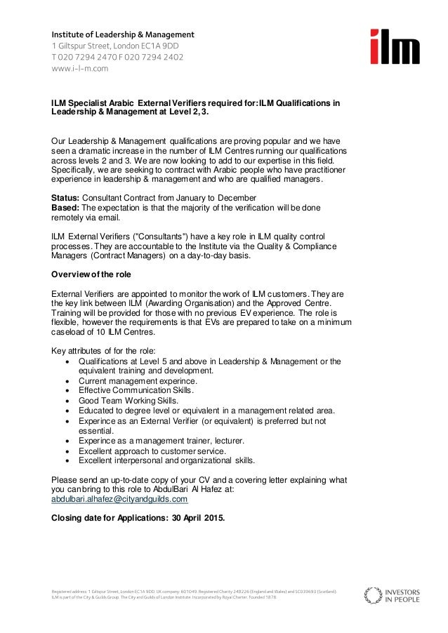 Ev appointment letter ev appointment letter ilm specialist arabic external verifiers required forilm qualifications in leadership management at level spiritdancerdesigns Gallery