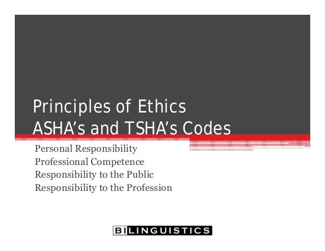 aristotles code of ethics Thus we will discuss virtue theories like aristotle's theory of  yes the virtues  describe a code of ethics of knights in shining armor, but there is.