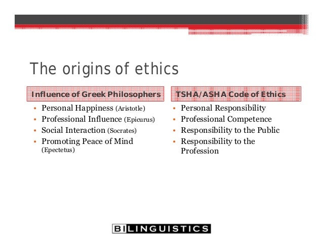 aristotles code of ethics Applying virtue ethics to business:  would not have to weigh the goal of maximizing firm profits against the constraints of an ethics code.
