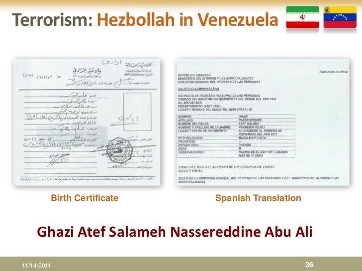 Eje iran vzla terrorism hezbollah in venezuela birth certificate spanish translation ghazi atef salameh nassereddine abu ali 11142011 36 36 yelopaper Choice Image