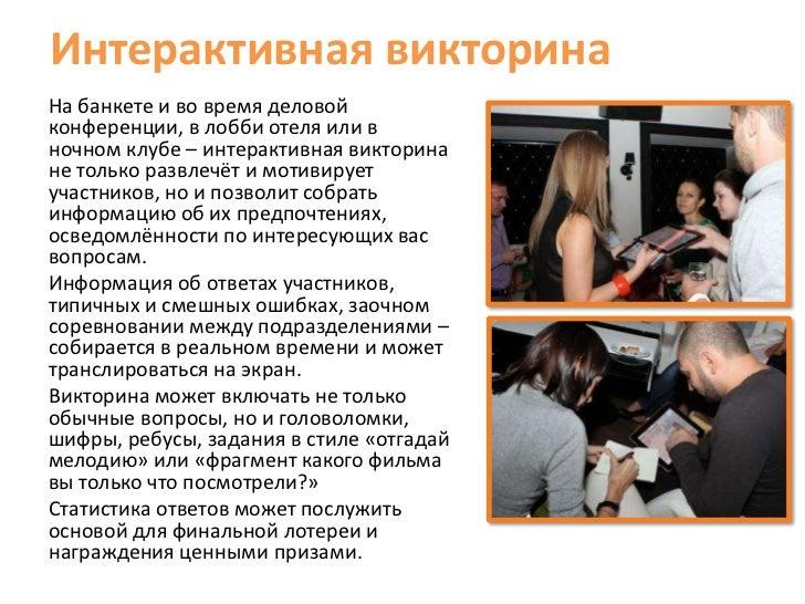 11 New Year celebration ideas Slide 3