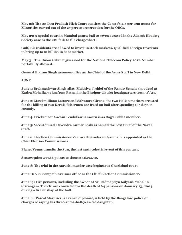 events diary of the hindu 2012 newspaper