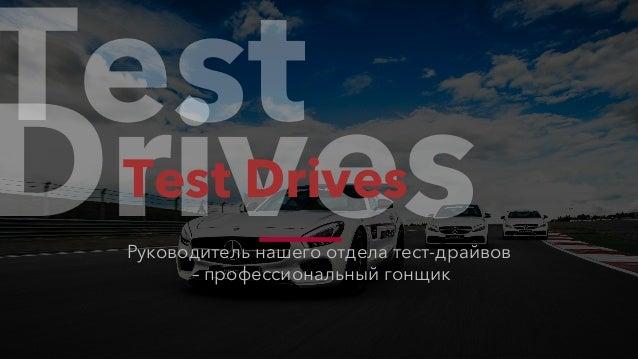 Mercedes-Benz | Серия мероприятий академии вождения AMG