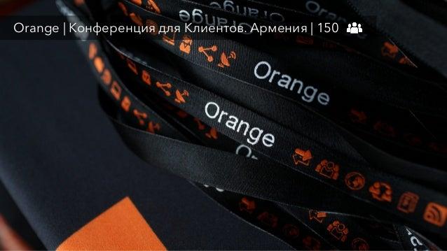 Московский Музей Парфюмерии | Абонентское PR-обслуживание бренда