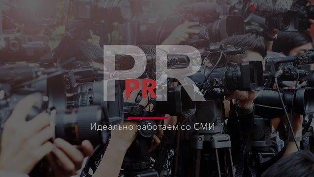 Volkswagen | Легковые и коммерческие автомобили | Ежедневная работа со СМИ