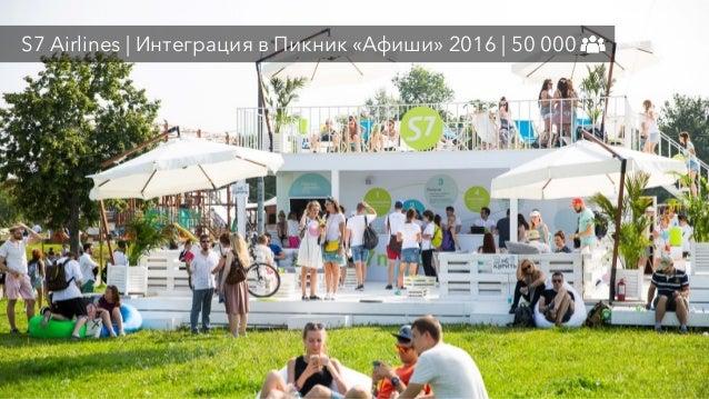 Business EventsКонференции и форумы на высшем уровне Business Events