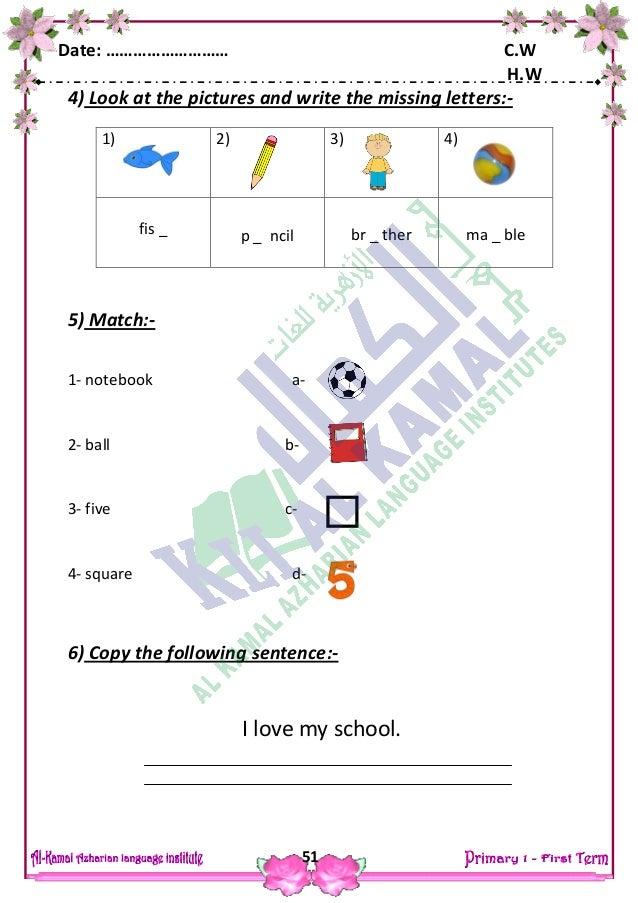 Memory Interactive ESL, EFL, Vocabulary Board Game