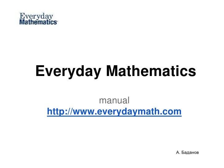 mathematics everyone everyday essay