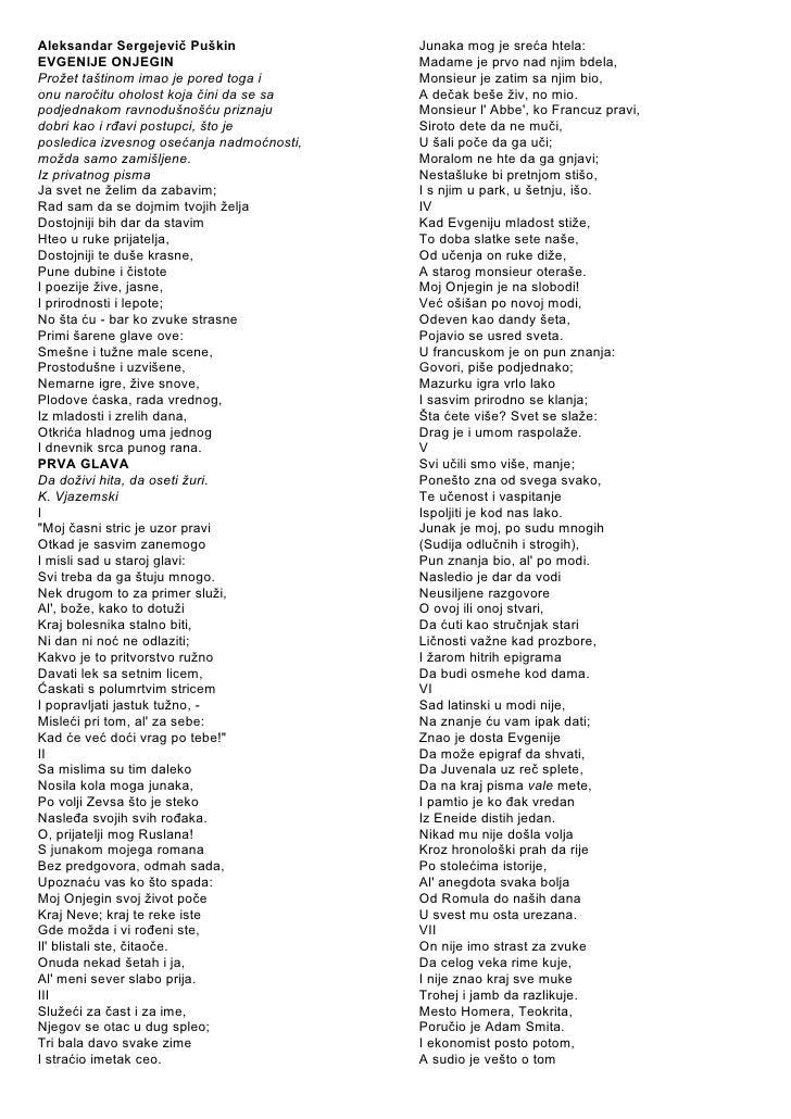 Evgenije Onjegin - Aleksandar Sergejevič Puškin (latinica)