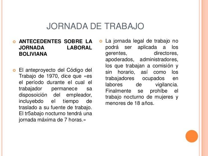 Resultado de imagen para REGIMEN LABORAL BOLIVIA
