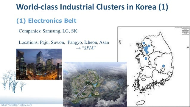 111214 seoul s fashion industry cluster An artist's rendering of the korea national food cluster, named foodpolis, which will be constructed in iksan, north jeolla province, by 2016.